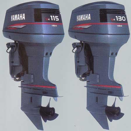 Yamaha 130 hk